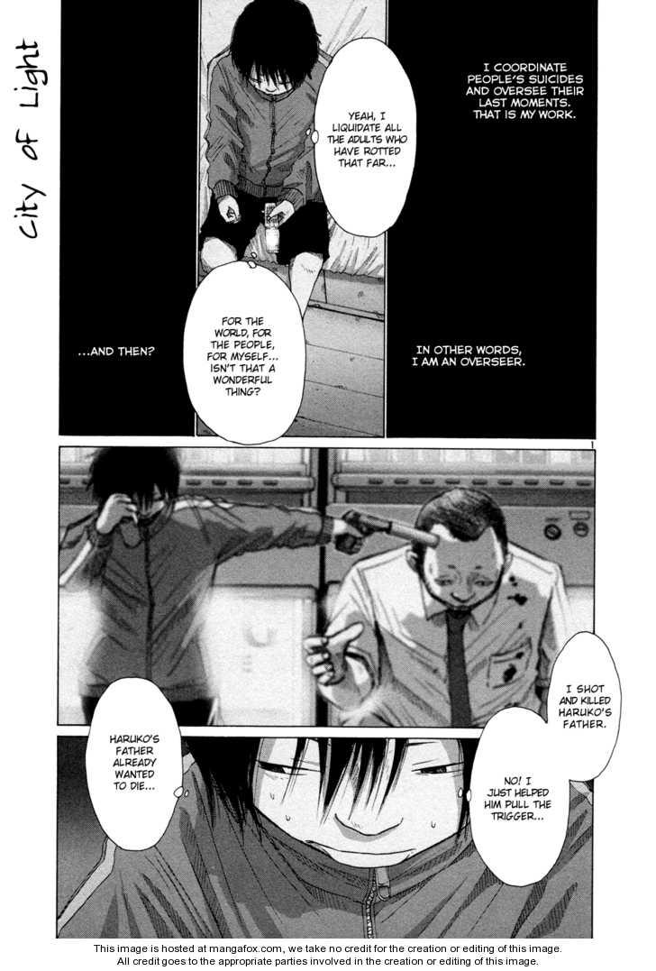 Hikari no Machi (ASANO Inio) 4 Page 1