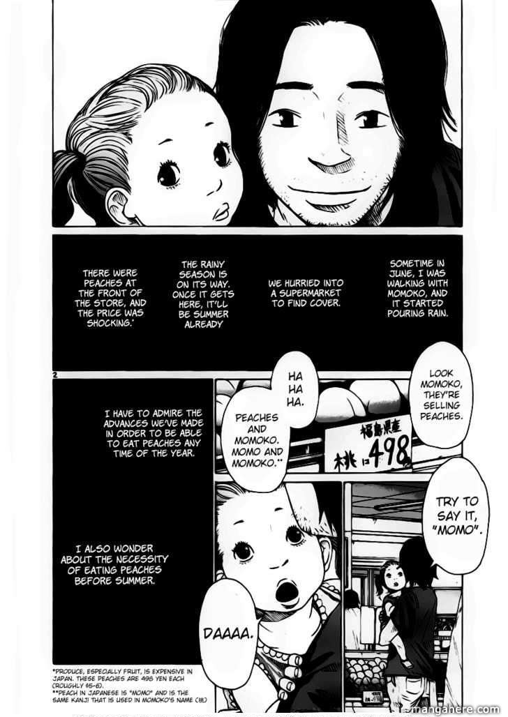 Hikari no Machi (ASANO Inio) 7 Page 2