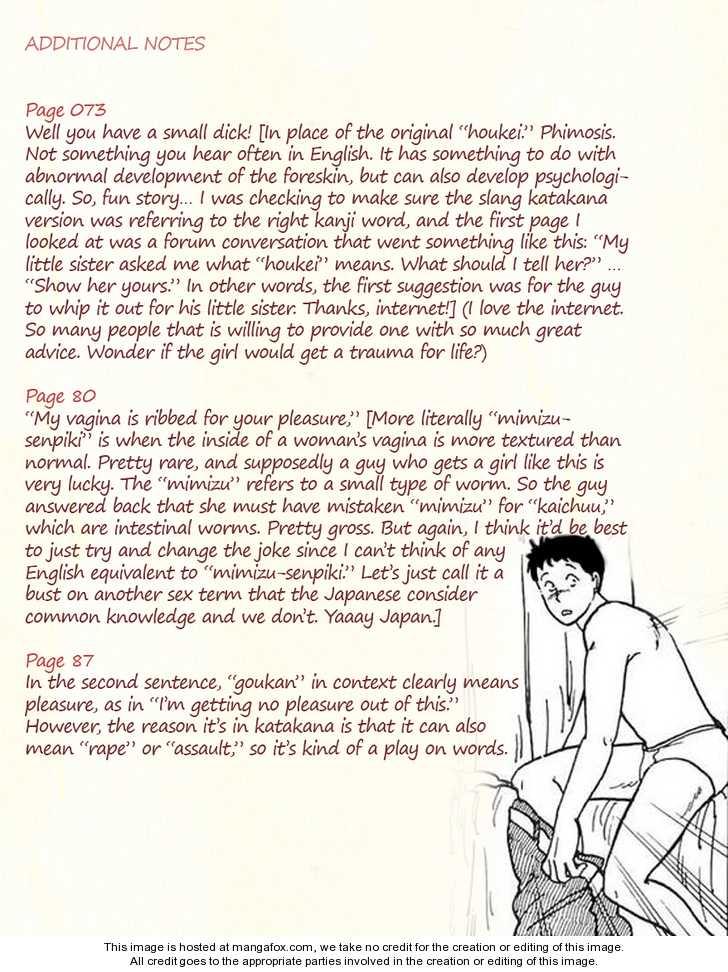 Kawa Yori mo Nagaku Yuruyaka ni 3 Page 1