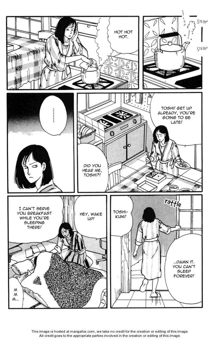 Kawa Yori mo Nagaku Yuruyaka ni 4 Page 4