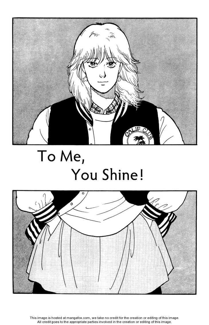 Kawa Yori mo Nagaku Yuruyaka ni 7 Page 3