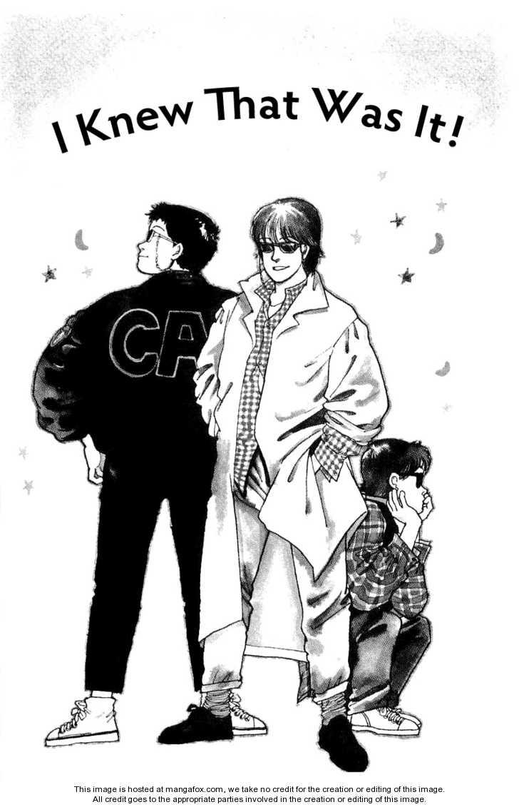 Kawa Yori mo Nagaku Yuruyaka ni 10 Page 3