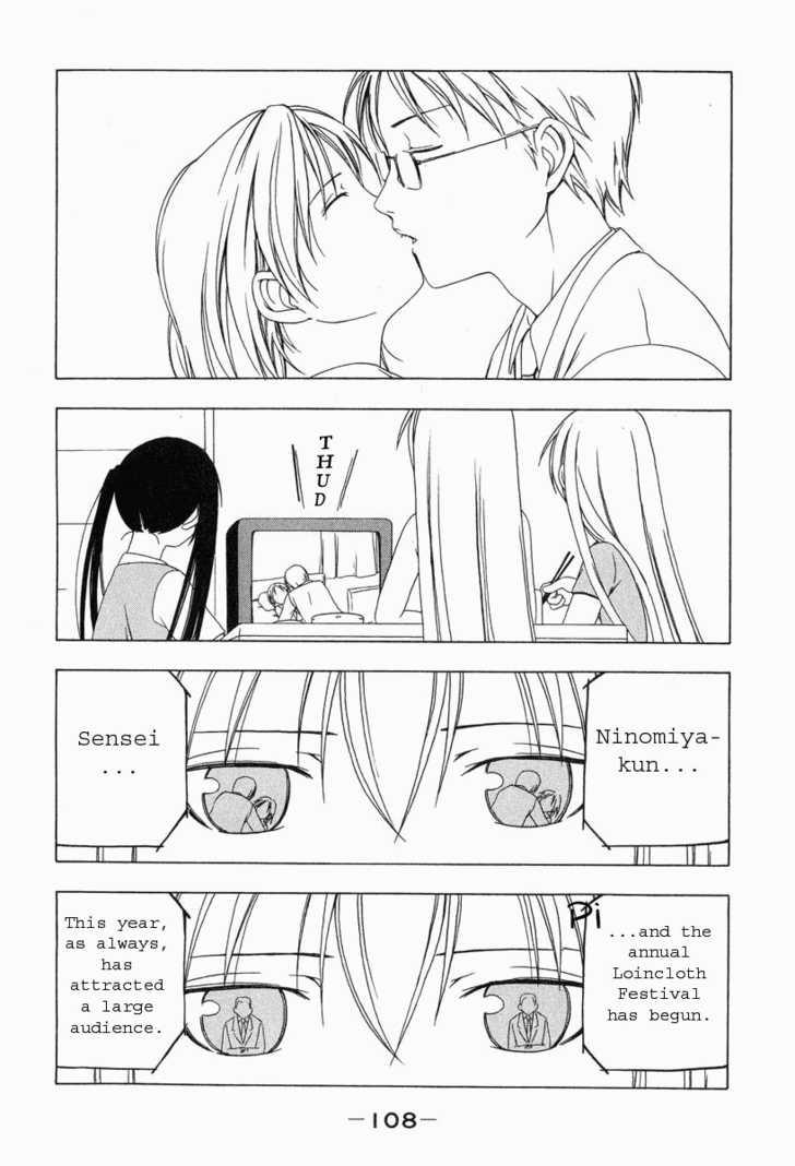 Minami-ke 12 Page 2
