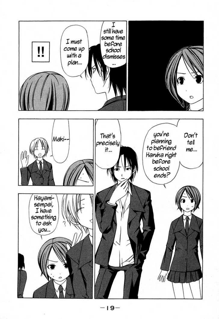 Minami-ke 21 Page 3