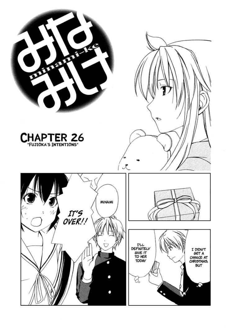 Minami-ke 26 Page 1