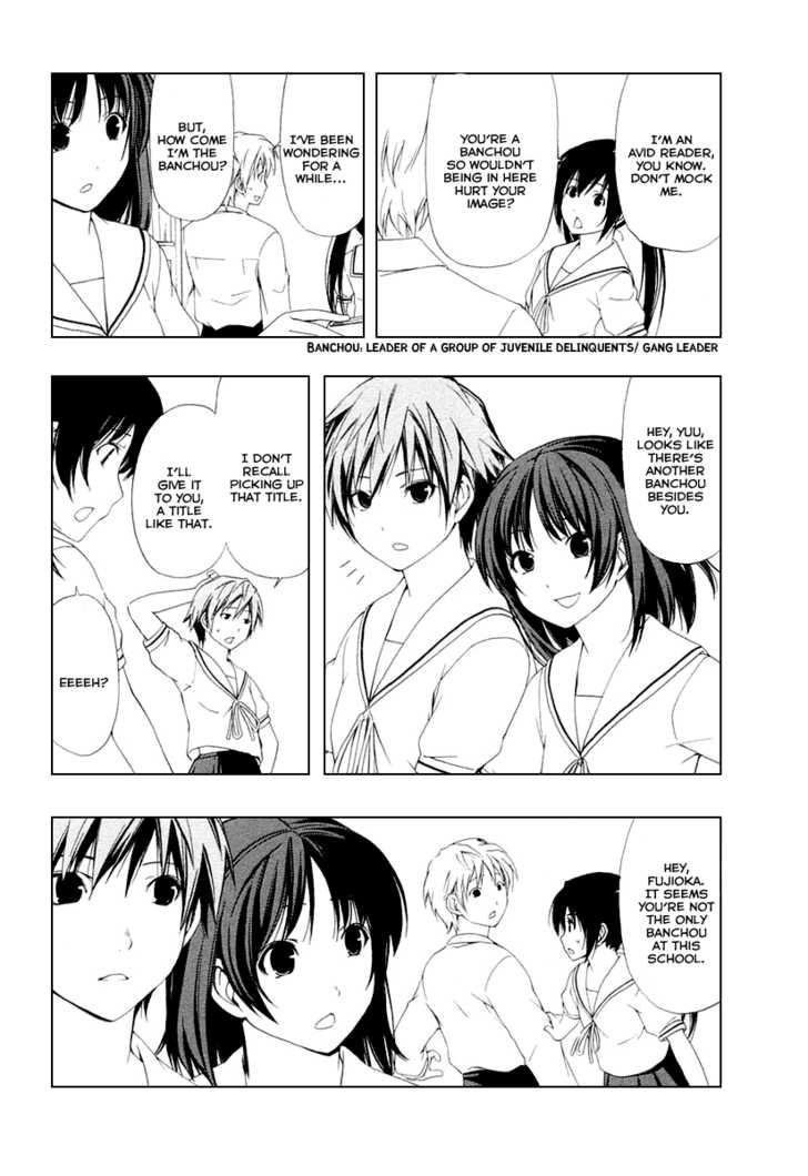 Minami-ke 37 Page 2