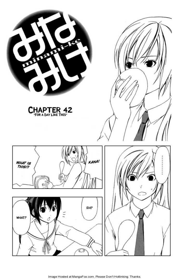 Minami-ke 42 Page 2