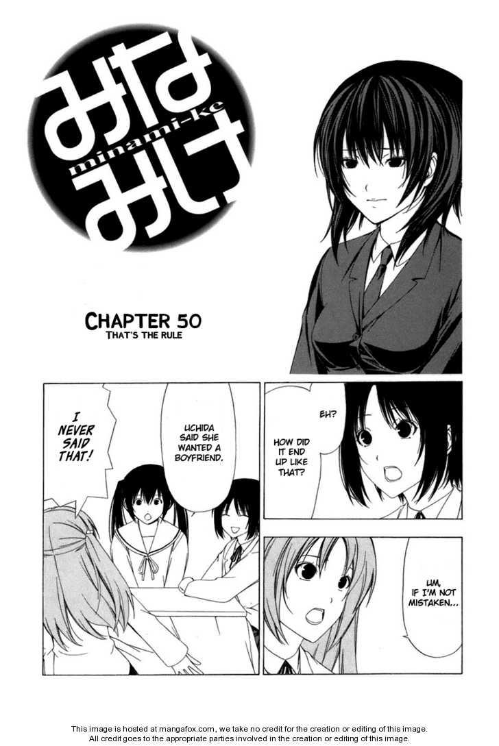 Minami-ke 50 Page 1