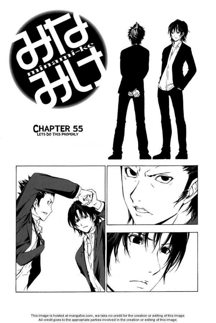 Minami-ke 55 Page 1