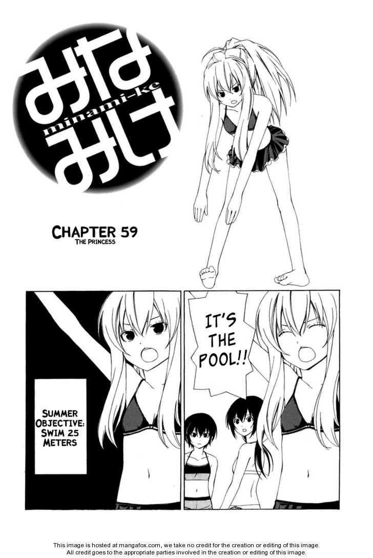 Minami-ke 59 Page 1