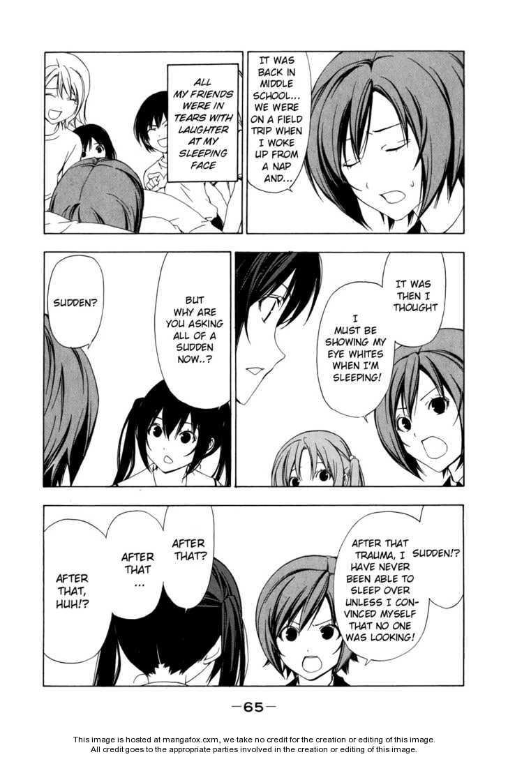 Minami-ke 67 Page 3