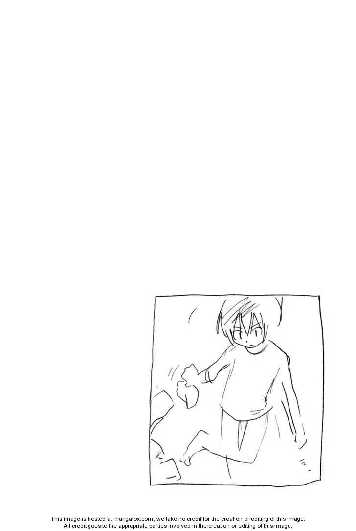 Minami-ke 73 Page 1