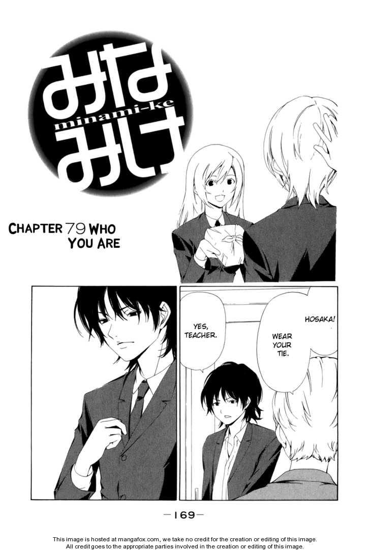 Minami-ke 79 Page 1