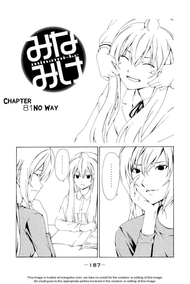 Minami-ke 81 Page 1