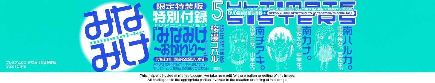 Minami-ke 82 Page 3