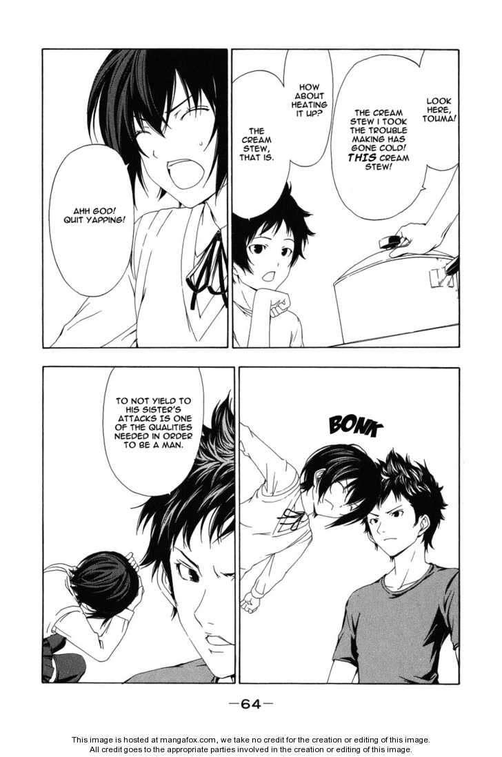 Minami-ke 88 Page 3