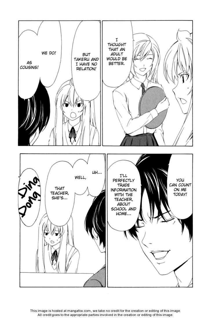 Minami-ke 89 Page 3