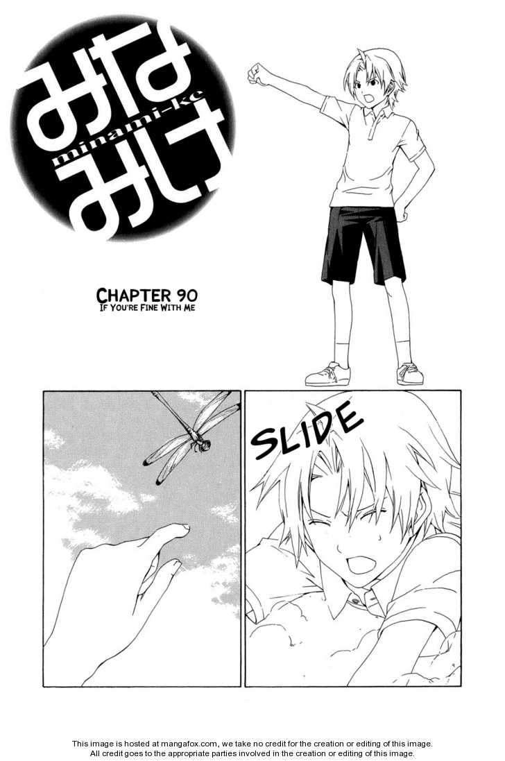 Minami-ke 90 Page 2