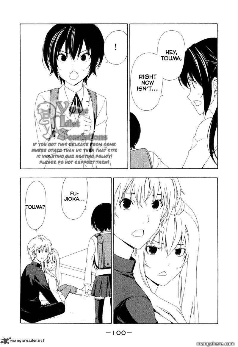 Minami-ke 92 Page 2
