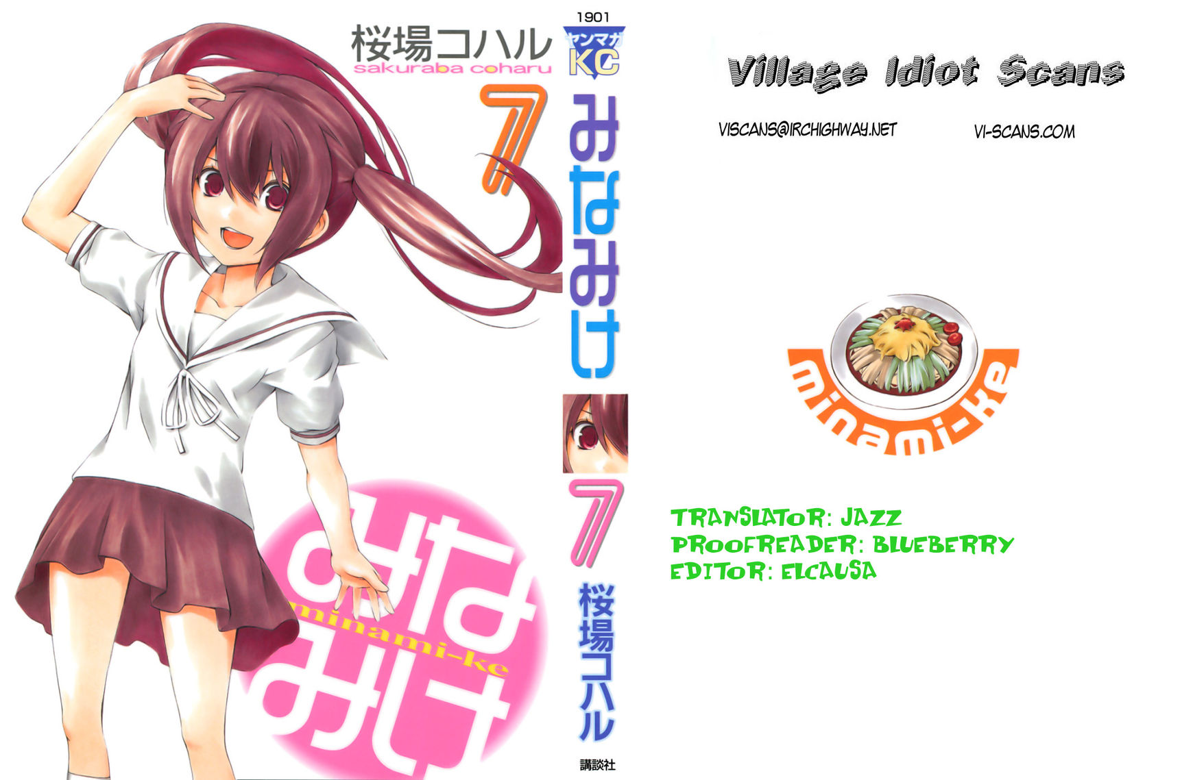 Minami-ke 128 Page 1