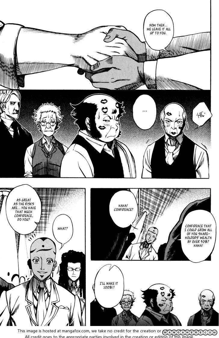 La Mosca 32 Page 2