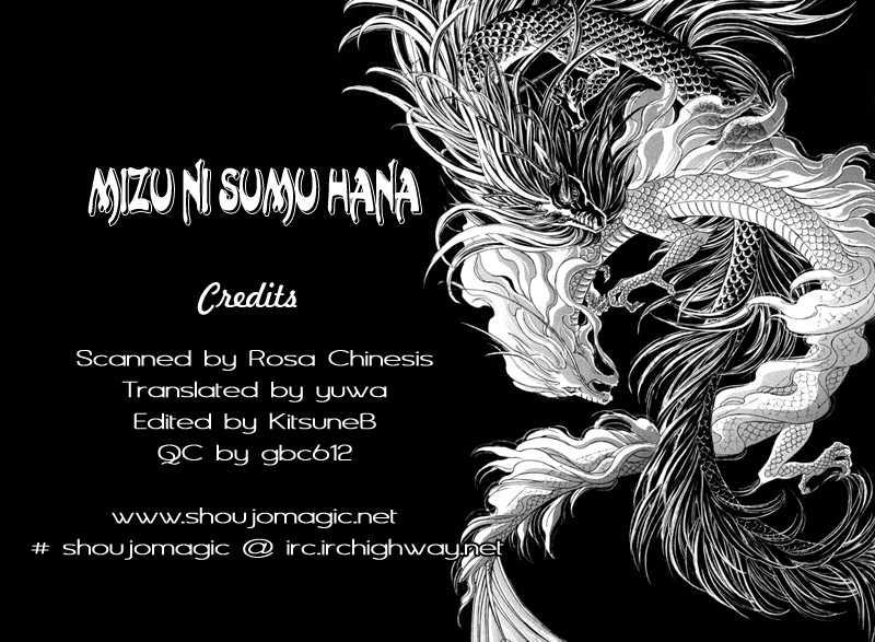 Mizu ni Sumu Hana 17 Page 2