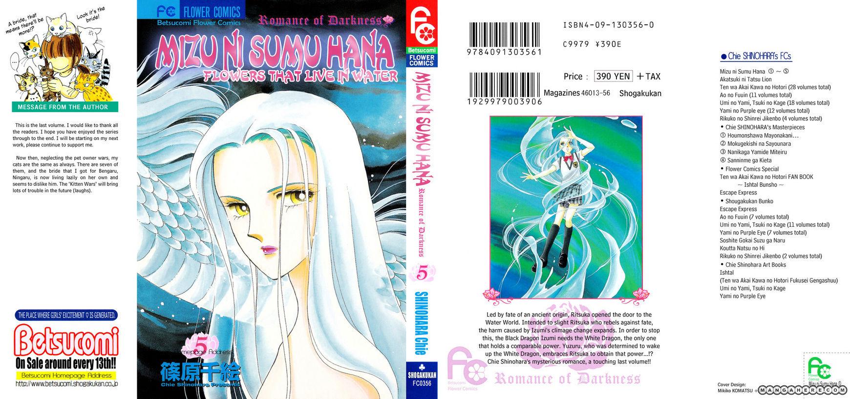 Mizu ni Sumu Hana 20 Page 2