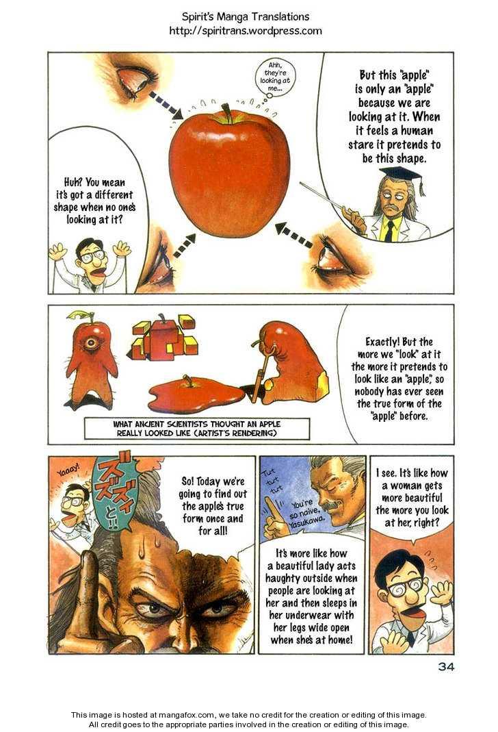 Dr. Kishiwada's Scientific Affection 5 Page 2