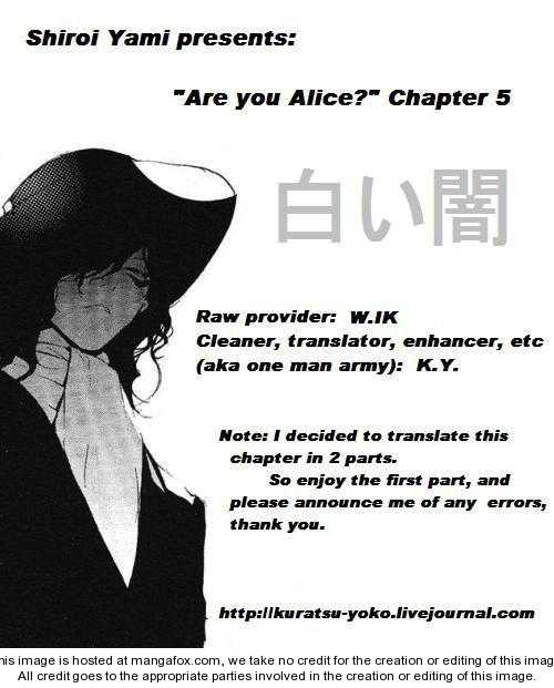 Are You Alice? 5.1 Page 1