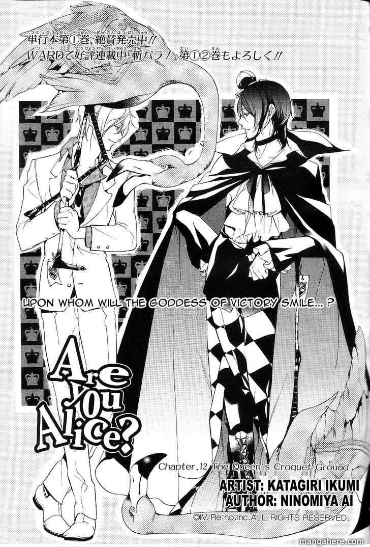 Are You Alice? 12 Page 2