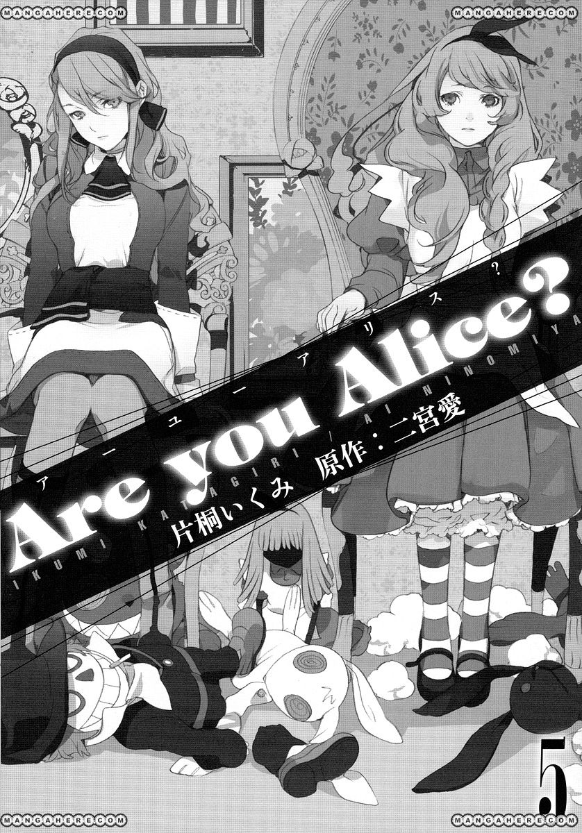 Are You Alice? 25 Page 2
