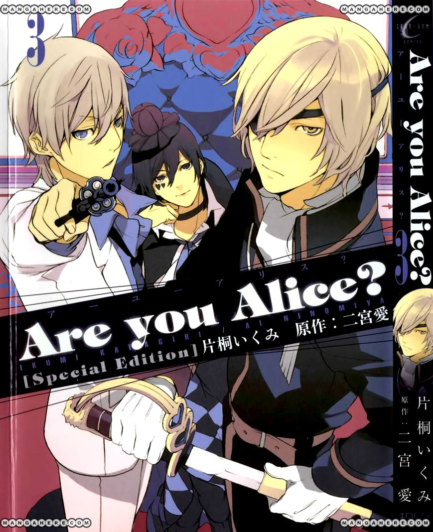Are You Alice? 25.4 Page 1