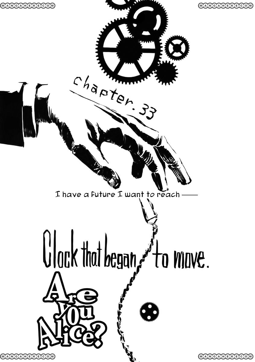 Are You Alice? 32 Page 1