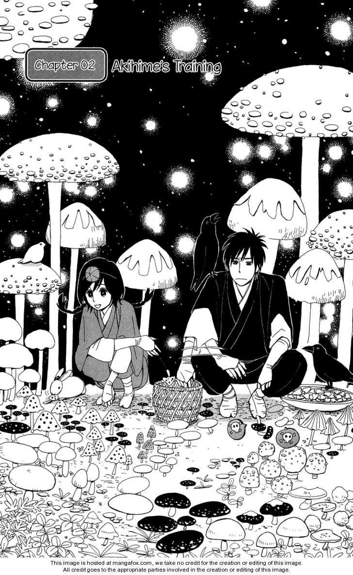 Machi de Uwasa no Tengu no Ko 2 Page 2