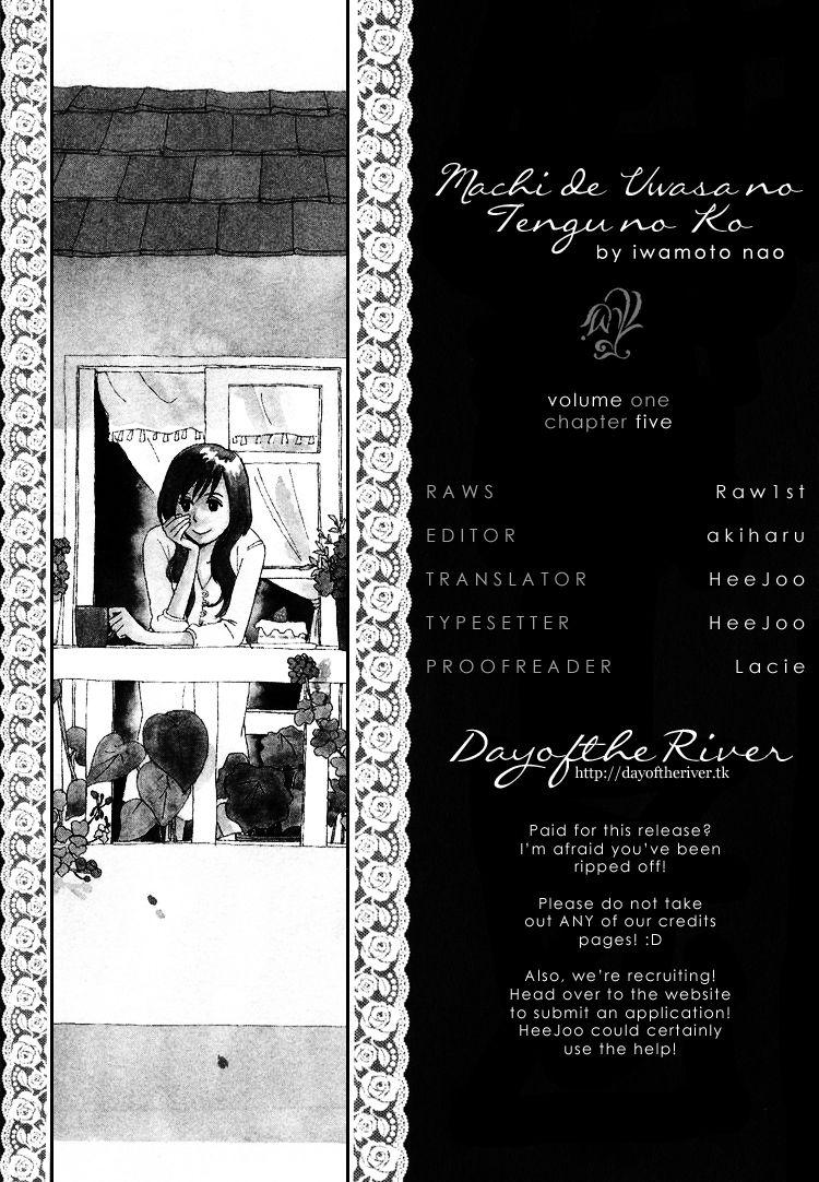 Machi de Uwasa no Tengu no Ko 5 Page 1