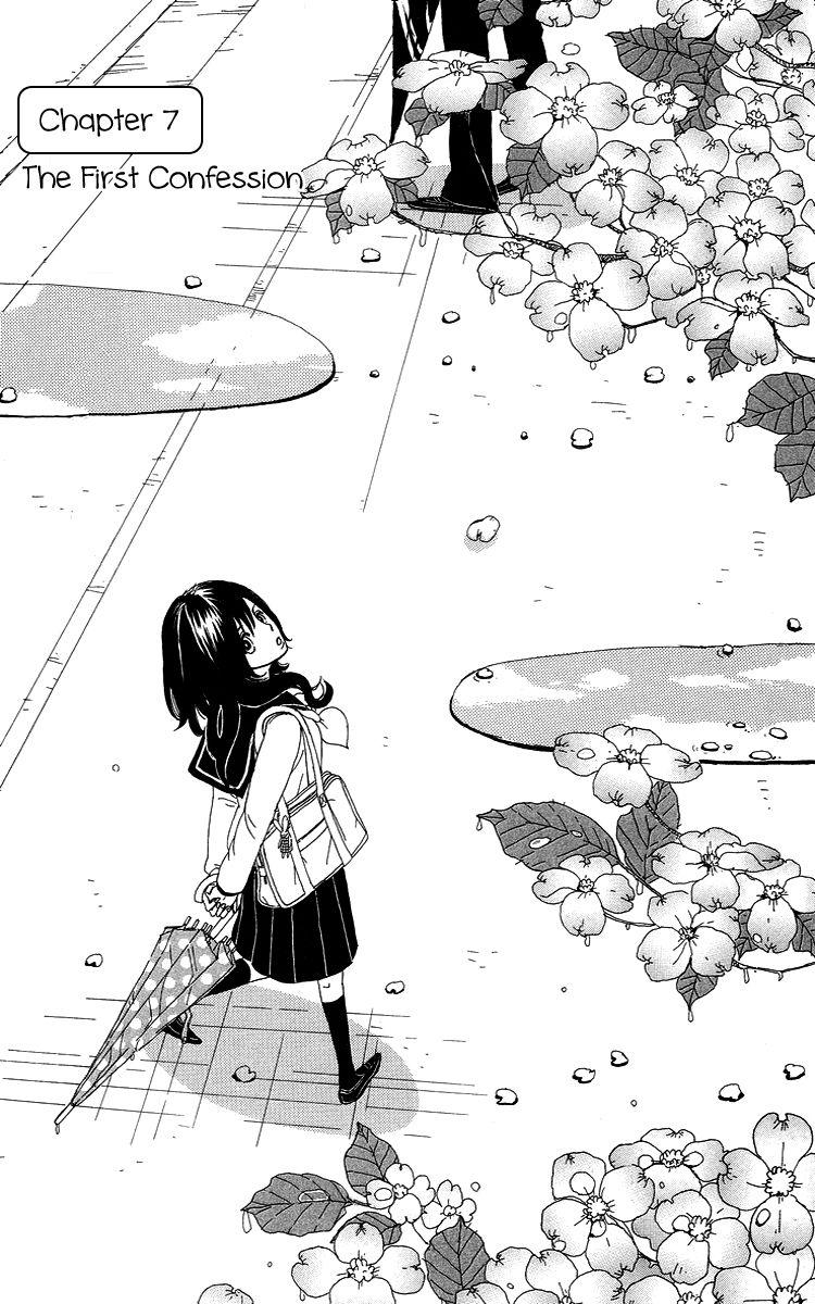Machi de Uwasa no Tengu no Ko 7 Page 1