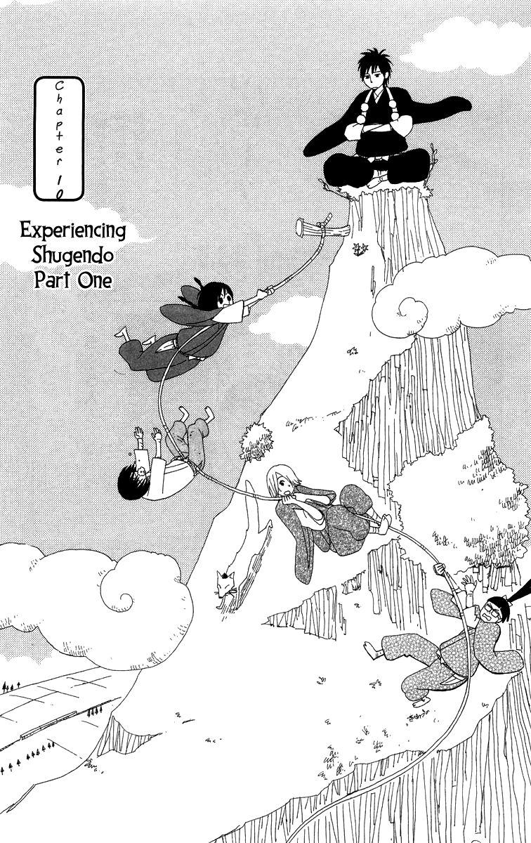 Machi de Uwasa no Tengu no Ko 10 Page 2