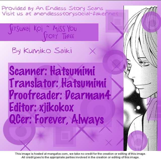 Setsunai Koi 3 Page 1