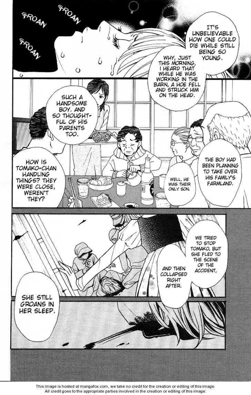 Setsunai Koi 3 Page 3