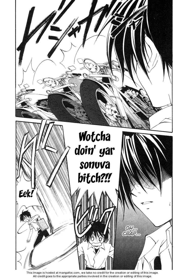 Higurashi no Naku Koro ni ~ Watanagashi 3 Page 3