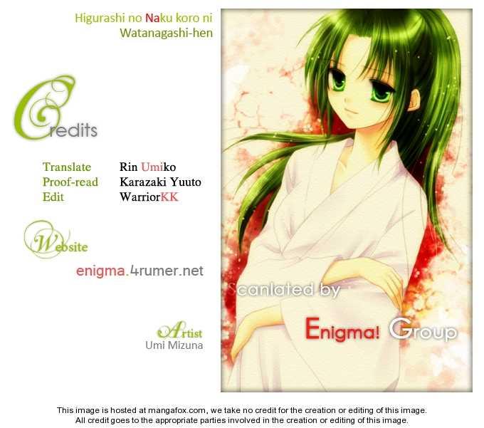 Higurashi no Naku Koro ni ~ Watanagashi 5 Page 1