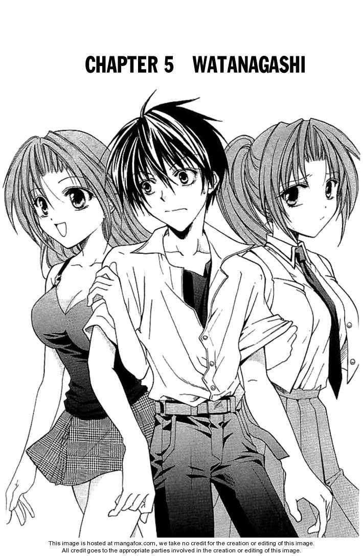 Higurashi no Naku Koro ni ~ Watanagashi 5 Page 2