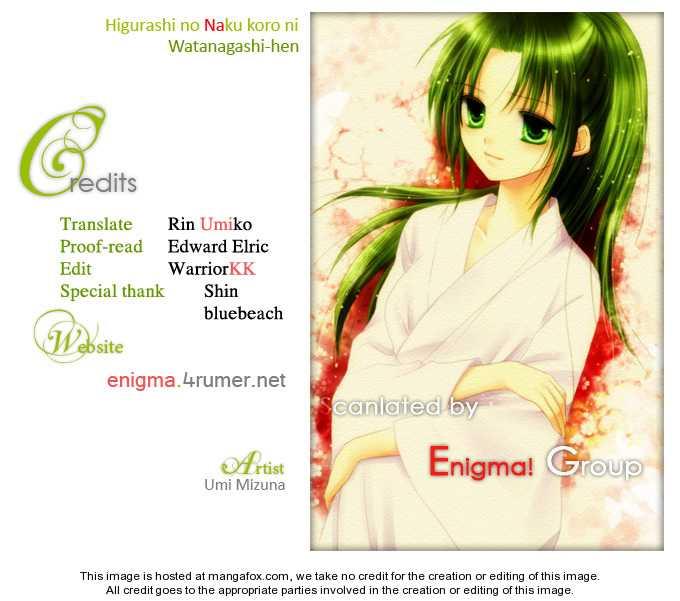 Higurashi no Naku Koro ni ~ Watanagashi 8 Page 1