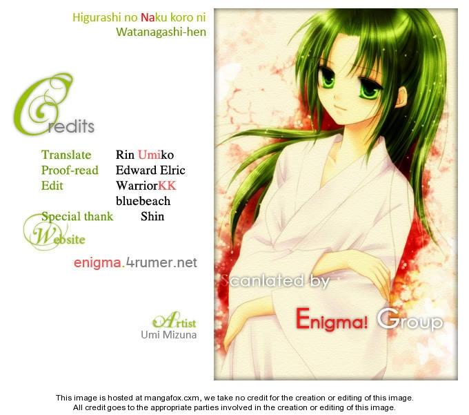 Higurashi no Naku Koro ni ~ Watanagashi 9 Page 1
