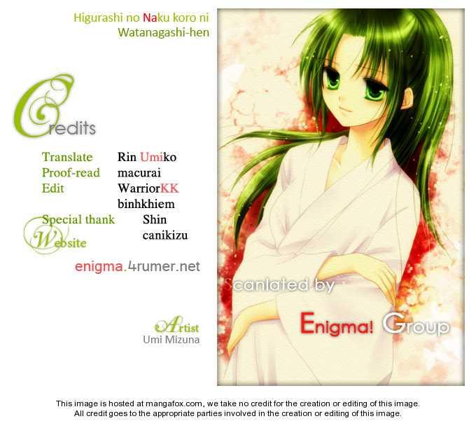 Higurashi no Naku Koro ni ~ Watanagashi 11 Page 1