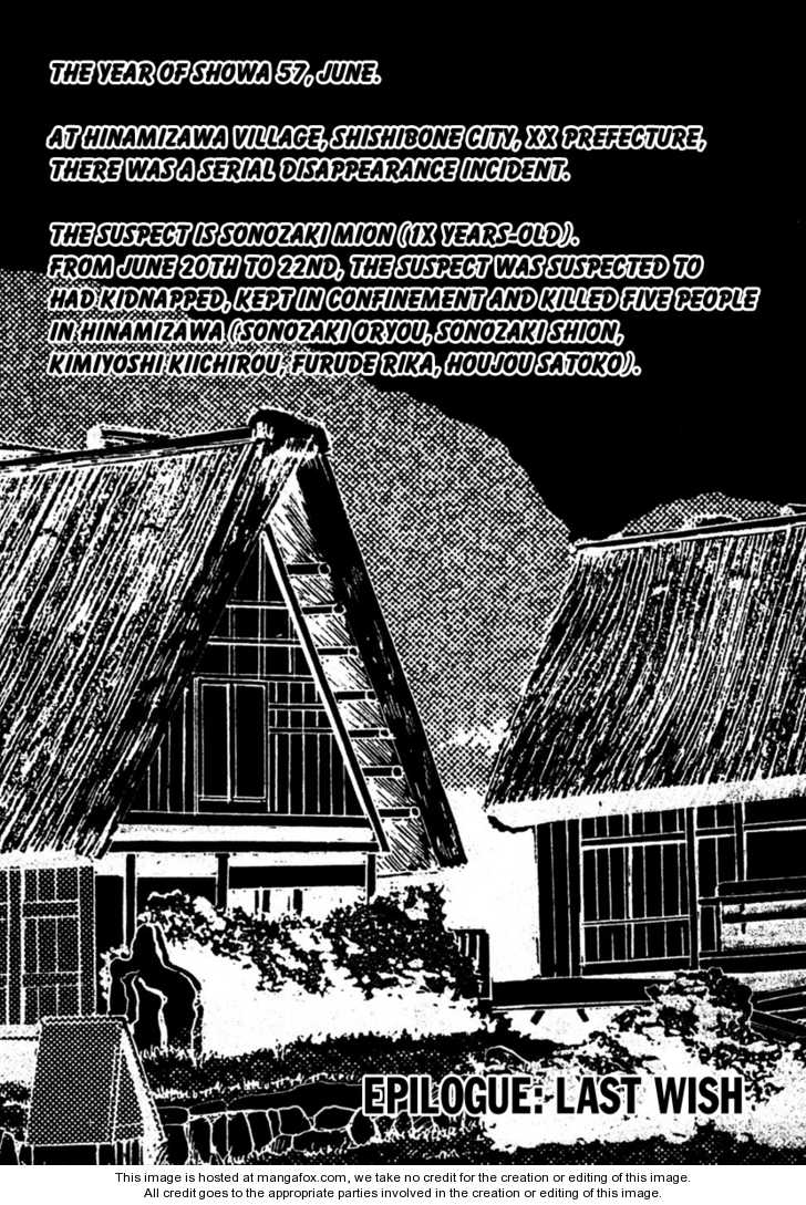 Higurashi no Naku Koro ni ~ Watanagashi 12 Page 2
