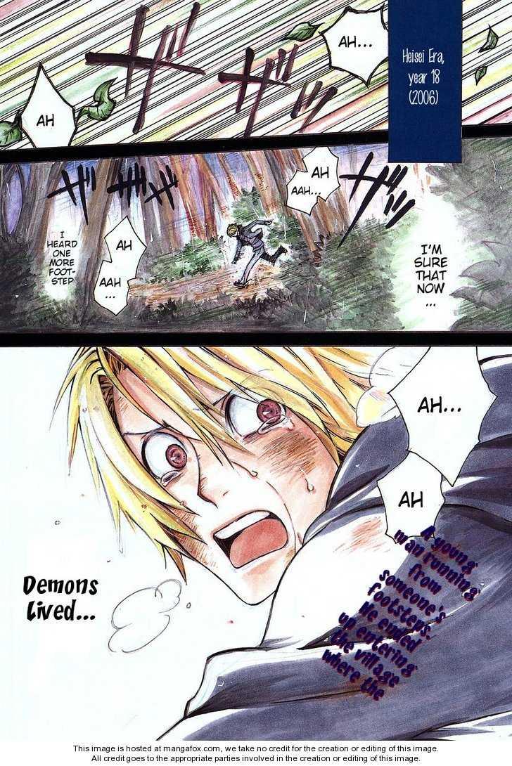 Higurashi no Naku Koro ni ~ Yoigoshi 1 Page 1