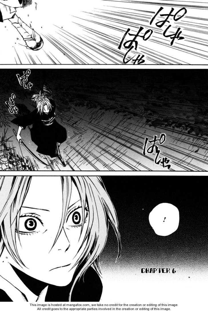Higurashi no Naku Koro ni ~ Yoigoshi 6 Page 2