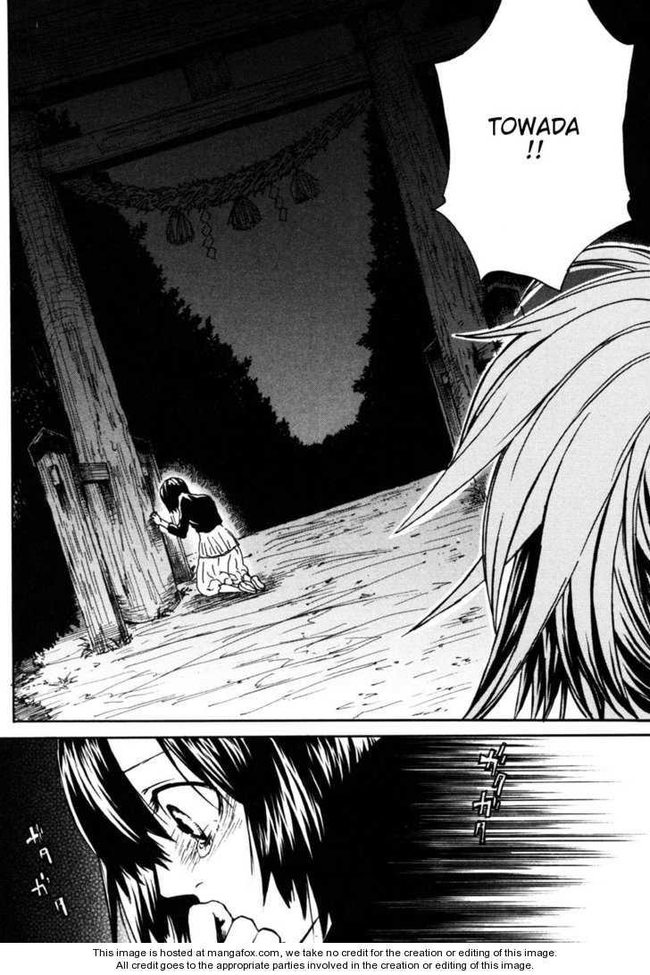 Higurashi no Naku Koro ni ~ Yoigoshi 6 Page 3