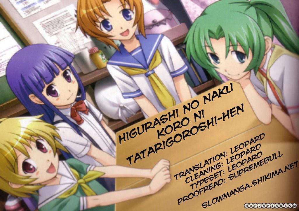 Higurashi no Naku Koro ni ~ Tatarigoroshi 12 Page 1